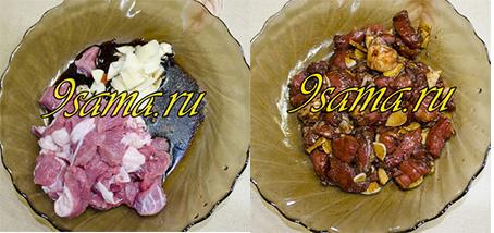 Мясо по-китайски с овощами