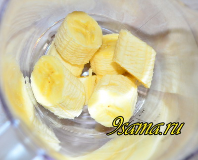 Как приготовить банановый молочный коктейль?