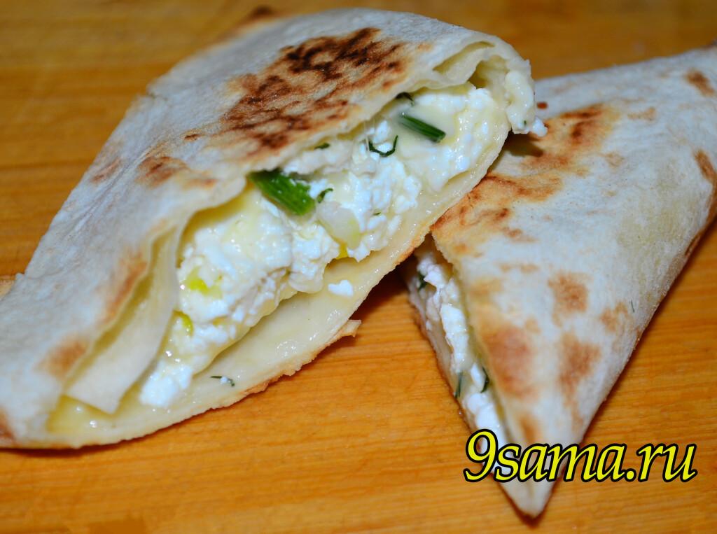 Конверты из лаваша с творогом сыром и зеленью